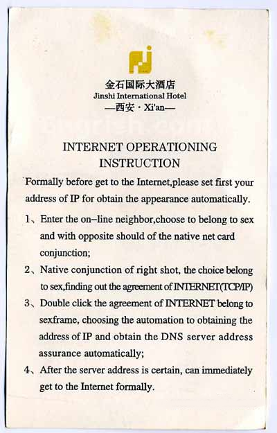 internet-instructions.png